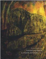 Krister Gustavsson Andningsbok