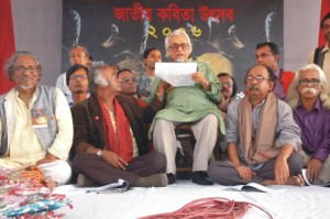 Poet Shamsur Rahman at Poetry Festival in 2006