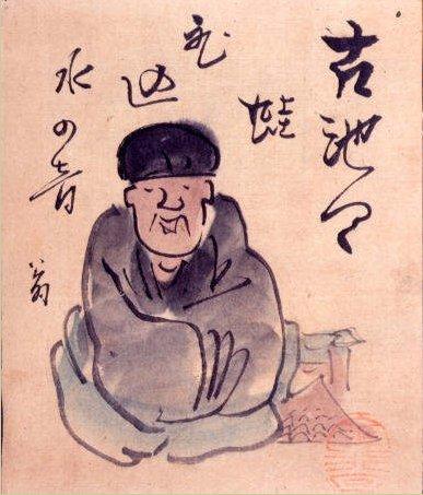 Basho av Kinkoku från 1820.