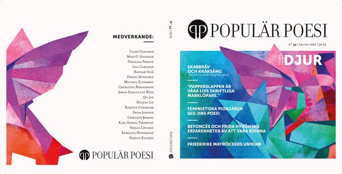 Populär Poesi söker en redaktör för avdelningen musiklyrik